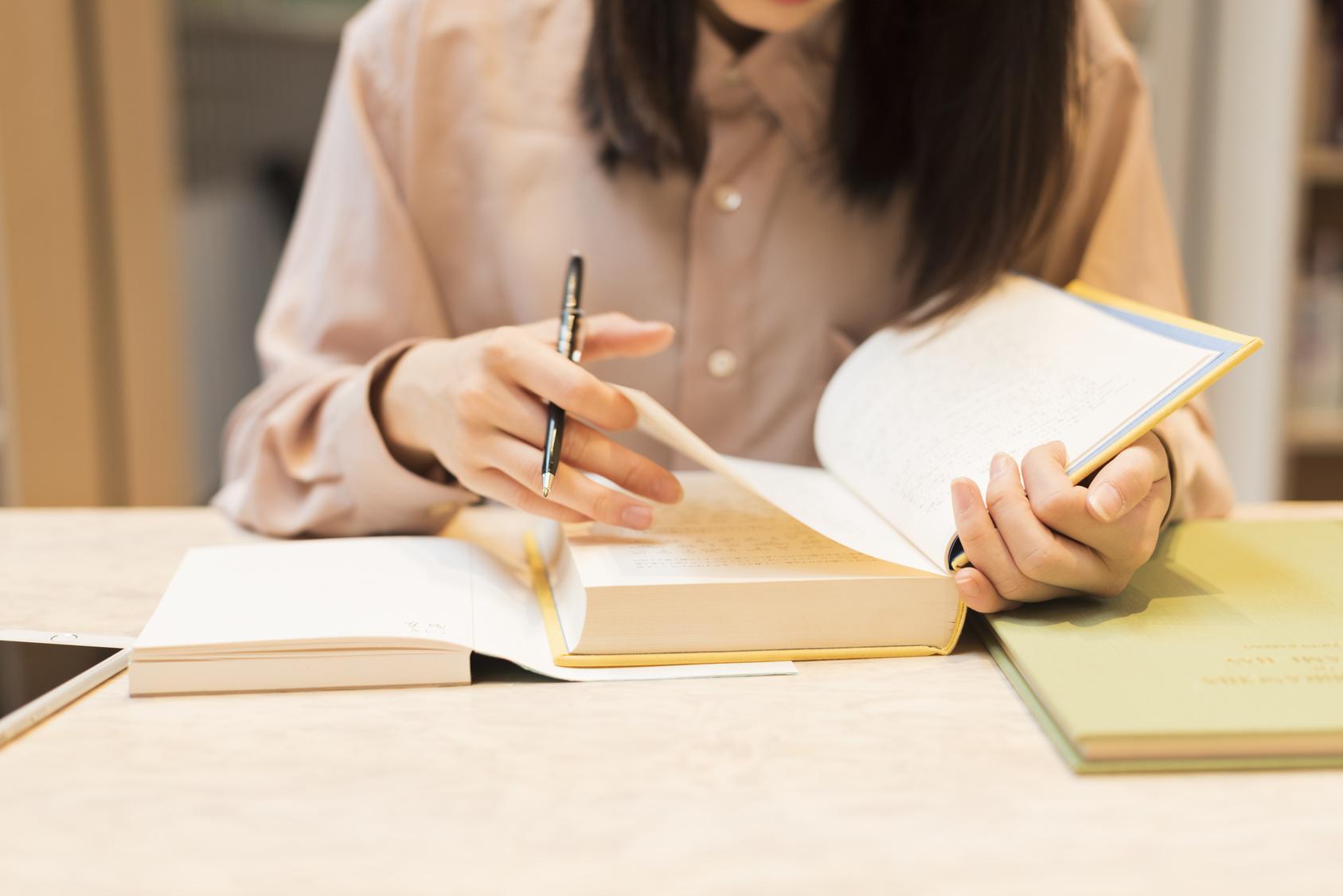 開業に関する勉強